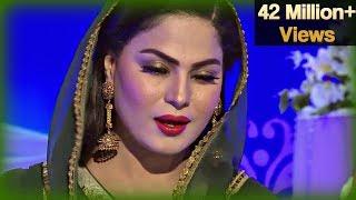 Naat By Veena Malik  Meetha Meetha Hai Mere Muhamm