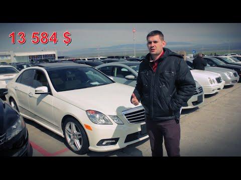 Растаможка автомобиля в Армении и России
