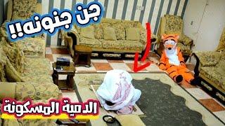 مقلب   الدمية المسكونة : جن جنونه وهو يصلي !!