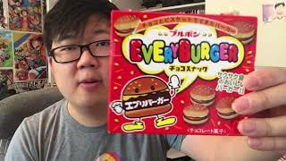 Unboxing Asian Snacks (Ybox September 2017)