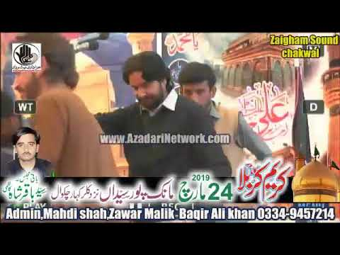 Zakir Mudassar Iqbal | Majlis 24 March 2019 Manakpur |
