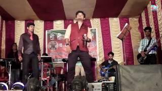 Ke Anilo Re Kothai Chilo Re | Arkestra Song | Hot Song