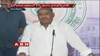 Reasons behind Clashes between JC Diwakar Reddy and Prabodhananda Swamy | Ground Report