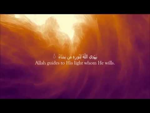Surah An-Nur (The Light) Chapter 24 Verse 35