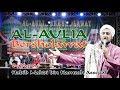 AL-AULIA BERSHOLAWAT Bersama Habib Mahdi Bin Hamzah Assegaf