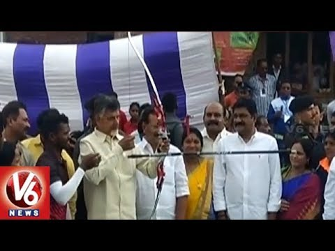AP CM Chandrababu Naidu Dimsa Dance With Tribal Women At Paderu | Visakapatnam | V6 News