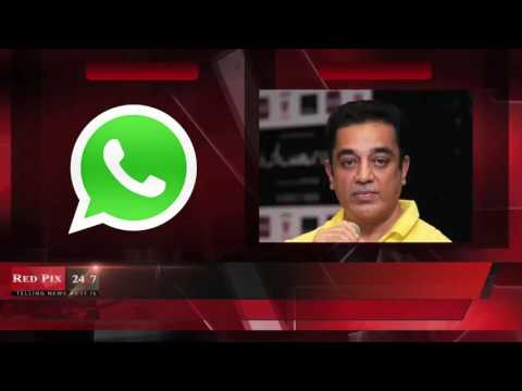 Kamal Haasan Talks To His Fans From The Hospital  - I Will Soon Walk Down And meet You - Must Watch