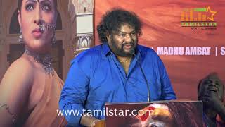 Pandi Muni Movie Press Meet
