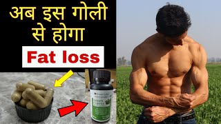 Greeniche green coffee bean extract for Fat loss capsules unboxing in Hindi