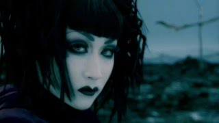MALICE MIZER - Garnet~禁断の園へ~ PV [HD 1080p] (lyrics & instrumental)
