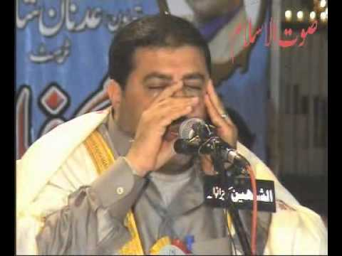 Qari Rafat Hussain Short Clip Gujrawala 2007.wmv video