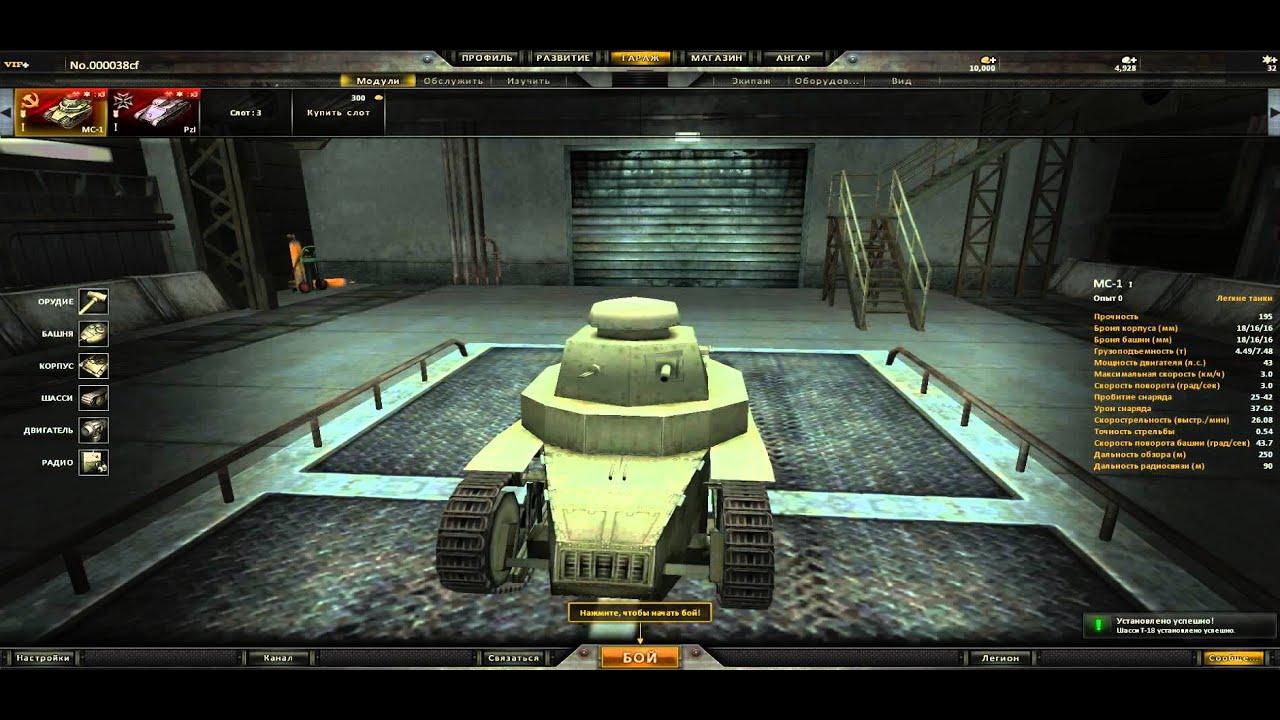 Ground War: Tanks | ВКонтакте