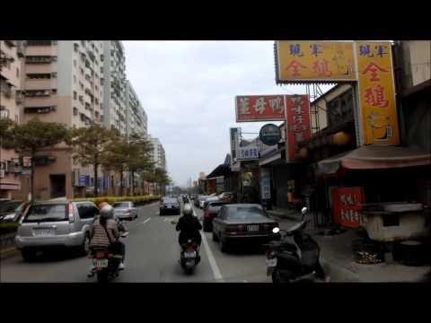 Road Trip!   Fr:  Linkou Home to Bali District,  New Taipei City,  Taiwan  (  02 February  2014  )