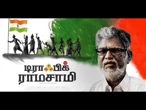 New Release Tamil Full Movie 2018 | Super Hit Action Thriller Movie | HD Movie | Latest Upload 2018