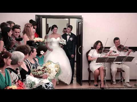 Алексей и Ольга (Свадебный клип)