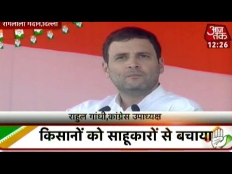 Rahul Gandhi To Lead Protest Against Modi's Land Bill