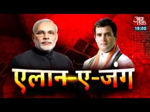 Halla Bol: Rahul Gandhi Attacks Modi Over Land Bill