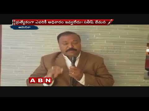 Tana President Satish Vemana gives clarity over Link with Tollywood s*x racket
