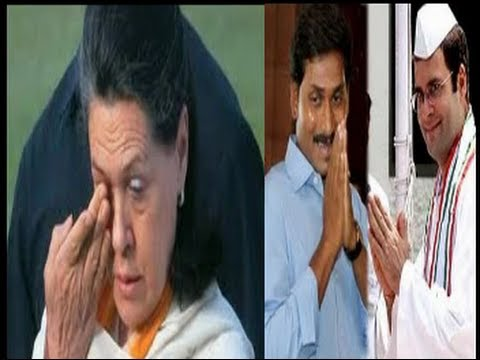 MERE DO ANMOL RATAN EK RAHUL EK JAGAN  JAGAN RELEASE FROM JAIL...