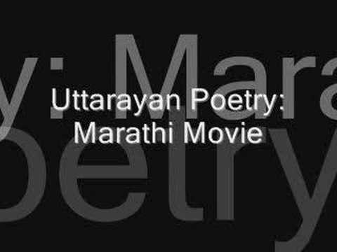 Uttarayan Marathi Movie: Poetry