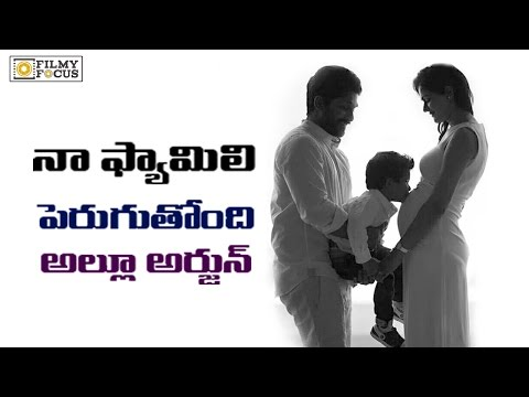 Allu Arjun Share Moment With Sneha Reddy Second Pregnancy - Filmyfocus.com
