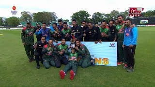 Prize Giving Ceremony || Windies vs Bangladesh || Final Match || ODI Series || Tri-Series 2019