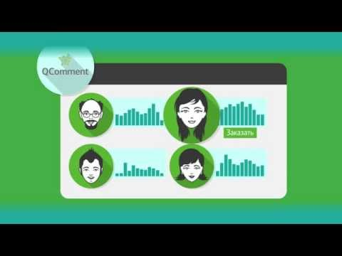 Рекламный ролик. Видео презентация для бизнеса. Заказать видеоролик. Видео реклама.