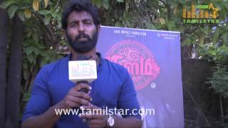 Srini At Kalam Movie Trailer Launch