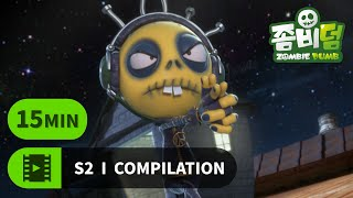 NEW   좀비덤 시즌2 모음 PART 3   15분   Funny Cartoon   좀비   핼러윈   개그   키즈 애니메이션