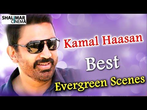 Kamal Haasan Best Acting Scenes From Telugu Movies || Shalimarcinema