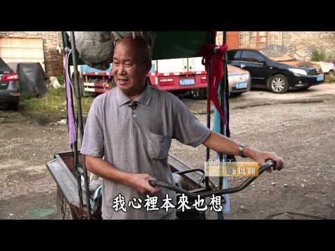台灣-彩繪人文地圖-20150111 人生風景