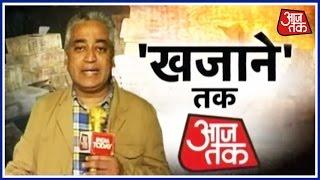 Special Report: Ground Report Of Rajdeep Sardesai From Cash Logistic Association Delhi