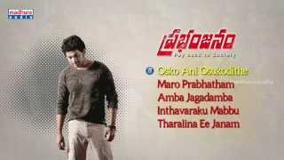 Dhoni - Prabhanjanam Movie Full Songs - Juke Box - Ajmal, Sandesh, Aarushi