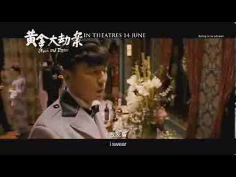 L'attaque du convoi d'or / Guns and Roses (黄金大劫案, 2012) de Ning Hao