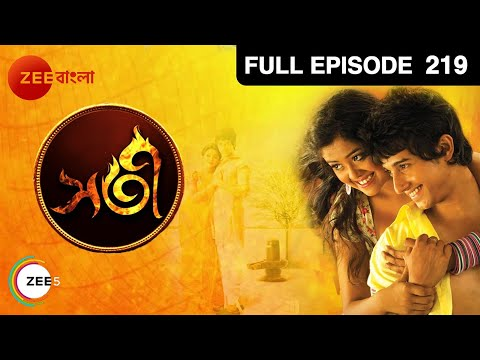 Sati - Watch Full Episode 219 of 28th February 2013