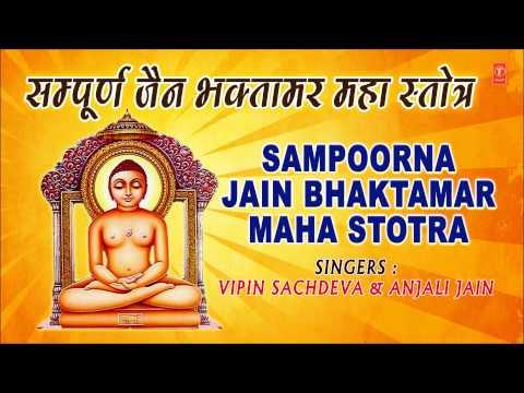 Sampoorna Jain Bhaktamar Maha Stotra By Vipin Sachdeva, Anjali Jain Full Audio Song Juke Box video