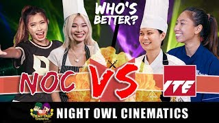 NOC vs ITE: Who's better?