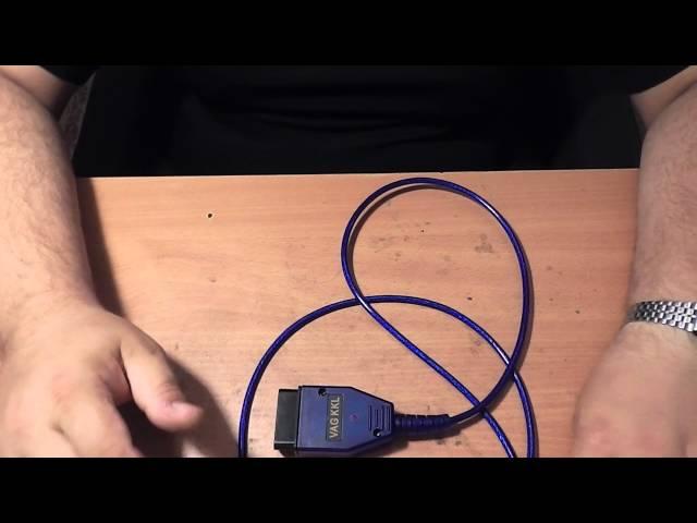 Мотортестер для диагностики двигателя www.autoscan.com.ua. Vag-Com (VCDS).