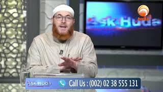 Ask Huda Feb 4th 2020 Dr Muhammad Salah #islamq&a #HD # HUDATV