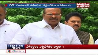 BJP Chief Kanna Lakshminarayana About TDP's Fraud