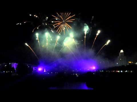 Fireworks Lleida Spain