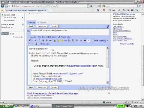 Learn Computer in Hindi - How to reply email from GMail