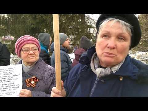 Митинг. Город Омск. 26.03.17
