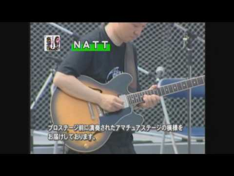 Neil Larsen Band A flat song(The Visitor) by NATT