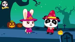 【萬聖節👻】萬聖節女巫在魔法鍋里變魔法 | 兒歌 | 童謠 | 動畫 | 卡通 | 寶寶巴士 | 奇奇 | 妙妙