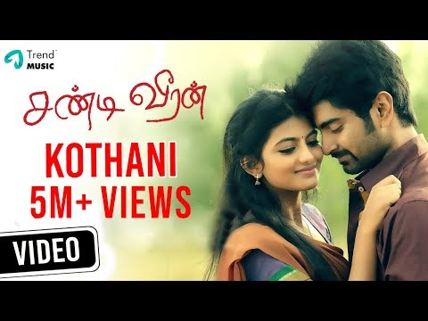 Chandi Veeran | Kothani | Video Song | TrendMusic