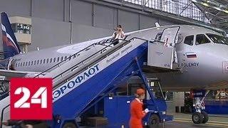 """Аэрофлот"""" получил пятидесятый Superjet 100 - Россия 24"""