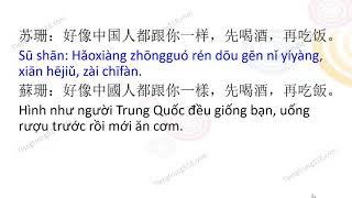 Tiếng Trung giao tiếp thực tế đời sống - Tập 9 - Mỗi người gọi một món nhé 每人点一个菜吧