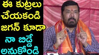 Posani Krishna Murali Emotional Speech @ Press Meet | AP Election Results