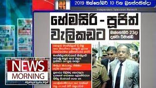 News Morning - (2019-10-10) | ITN